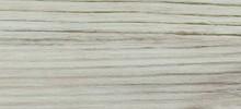 Плитка ПВХ ArtTile AB6502 - Ясень Кири