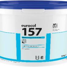 forbo 157 Eurowood MS Hard Elastic