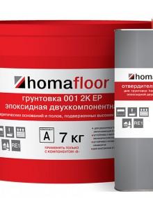 homafloor-001-2k
