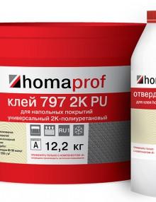 homaprof797