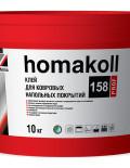 homakoll-158-prof